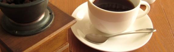 肝臓がんの不安がある人は珈琲飲め!でも、それって真実?