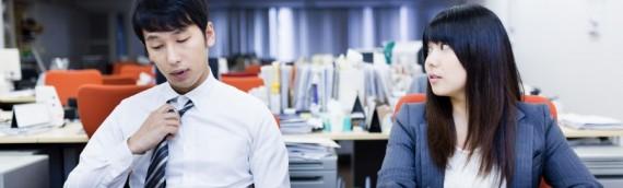 働く女性の必見!30代から始まる更年期障害を予防する3つの骨盤矯正法