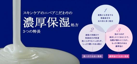 ニベア青缶の効果がスゴイ!化粧品代浮いて貯金できるかも!