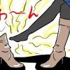 ブーツの中の臭い大丈夫?ブーツの臭い消しランキングベスト5