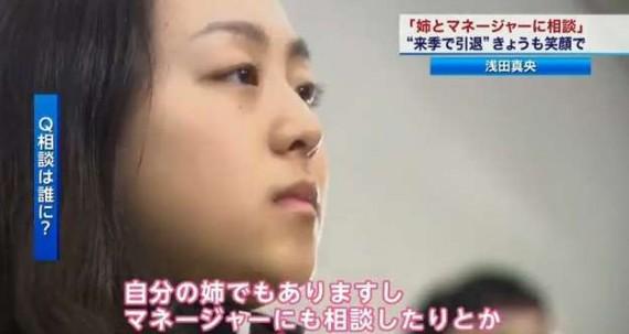 浅田真央さん、引退表明されましたね… 美姿勢と世界トップクラスのパフォーマンスの相関について