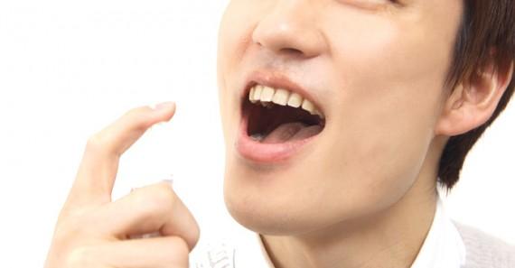 口臭の原因はこれ?ドライマウスの原因と治療法について