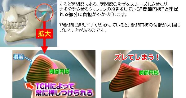 2012_0131_014