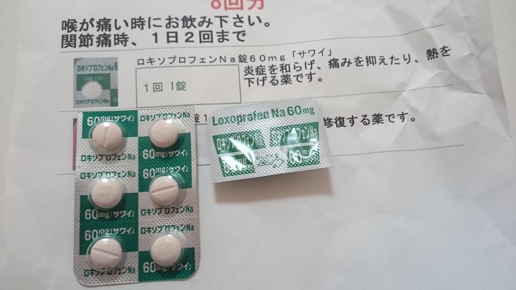 DSC_0826