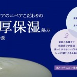 SC_img_nokohoshitsu