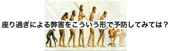 suwarisugi